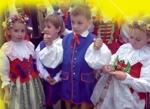 XVI Spotkania Folkrorystyczne