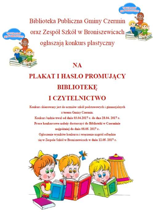 Biblioteka Plakat 2017 (2)
